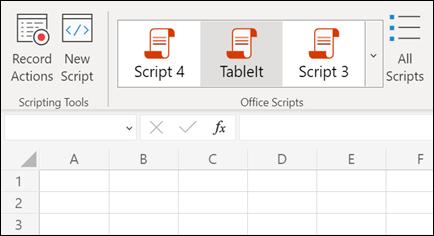 Excelスクリプト