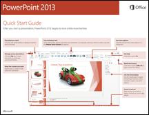 PowerPoint 2013 クイック スタート ガイド
