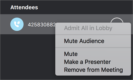 会議や通話でユーザーを管理する