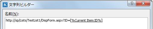 リスト アイテム 4 のハイパーリンクを挿入します。