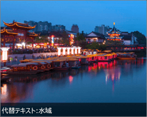 Word for Windows で画像の下端に自動的に生成された代替テキストを含む画像。