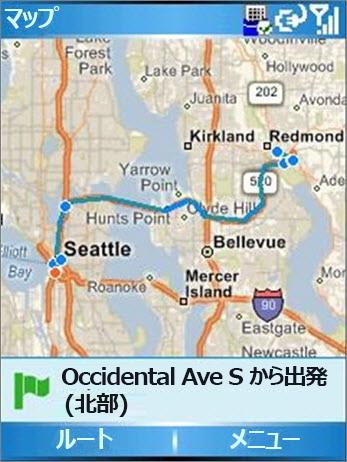 シアトルからレドモンドまでの経路を示すマップ