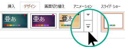 [詳細] ボタンをクリックする