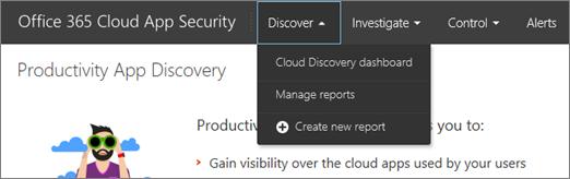 Office 365 CA ポータルで、[検索] を選びます
