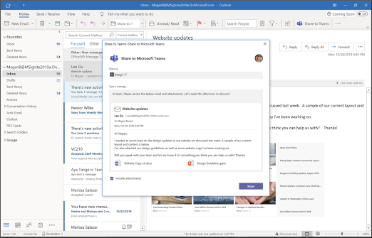 Outlook から Teams に共有する