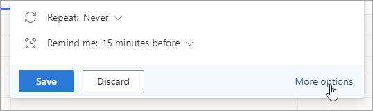 [その他のオプション] ボタンのスクリーンショット