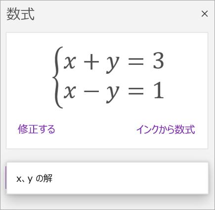角かっこで書かれたシステム数式