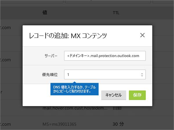 Cloudflare-BP-Configure-2-3