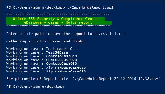 CaseHoldsReport.ps1 スクリプトの実行後の出力