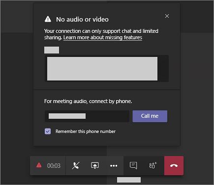 """""""音声またはビデオがありません"""" というエラーメッセージが表示され、チームが通話を発信できるように電話番号を入力するスペースがあります。"""
