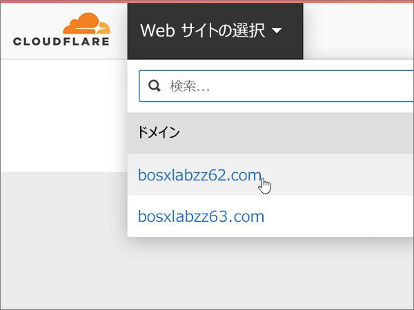 Cloudflare-BP-Configure-1-2