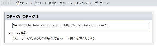 画像を挿入するための変数を設定