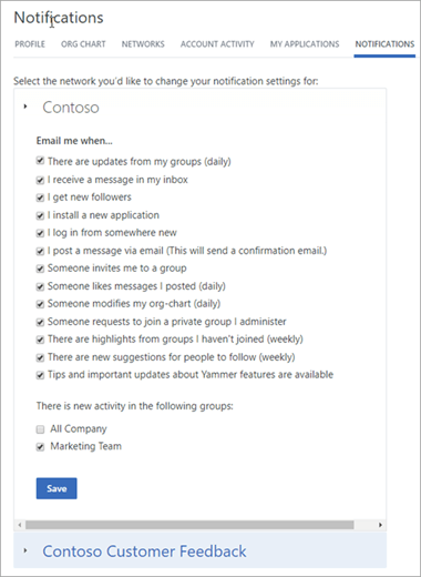 メールで通知が送信される場合のユーザー設定