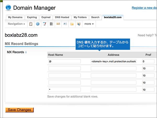 DomainExplorer-BP-Configure-2-2