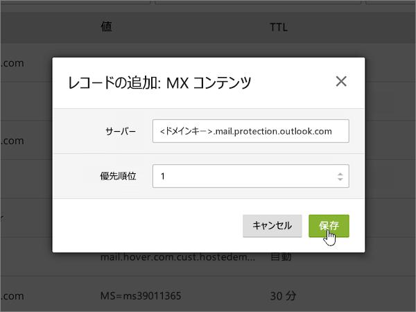 Cloudflare-BP-Configure-2-4