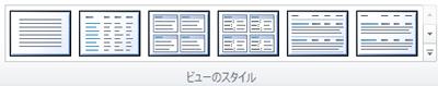 SharePoint Designer 2010 でサイトを開く