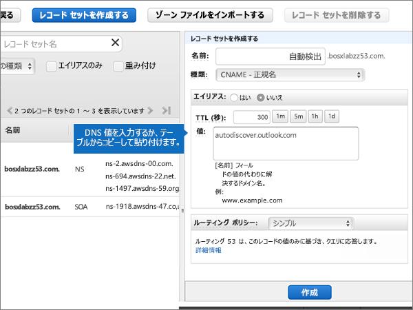 AWS-BP-構成-3-1