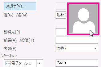 画像アイコンをクリックして画像を追加する