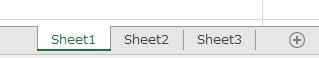 Excel ウィンドウの下部に表示された Excel ワークシートのタブ
