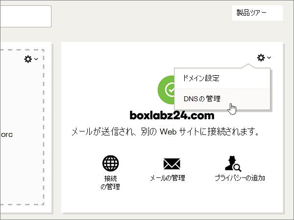 NIC-BP-Configure-1-3