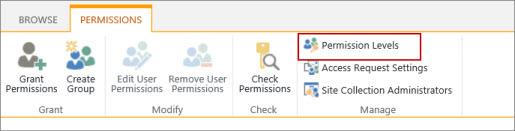 アクセス許可レベルの選択ページ
