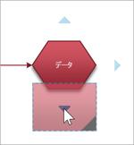 青い三角形の 1 つに図形をドラッグします。
