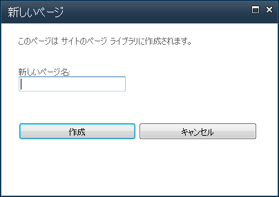 New Page dialog box