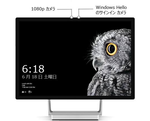 Surface Studio ディスプレイの上部、中央付近にある 2 台のカメラの位置をラベルで示す画像