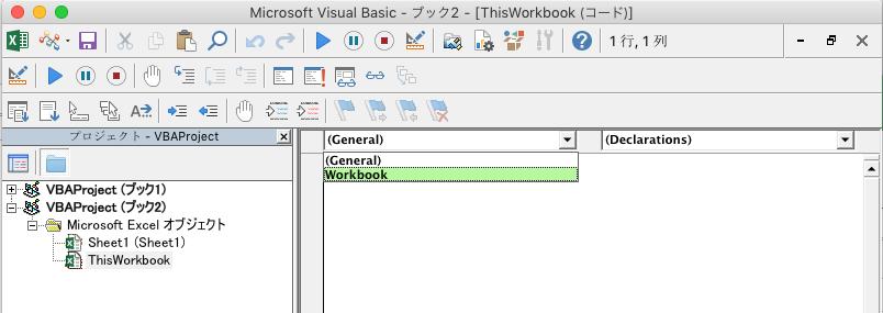 オブジェクト選択ドロップダウン リストを表示している VBA エディター
