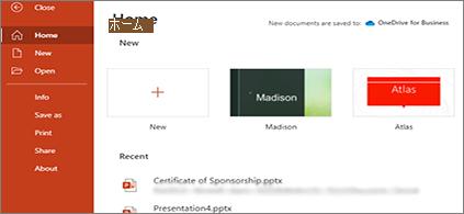 ファイルの [ファイル] メニューのPowerPoint for the web