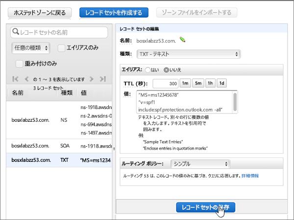 AWS-BP-構成-4-3