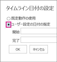 MT07 - ユーザー設定の日付