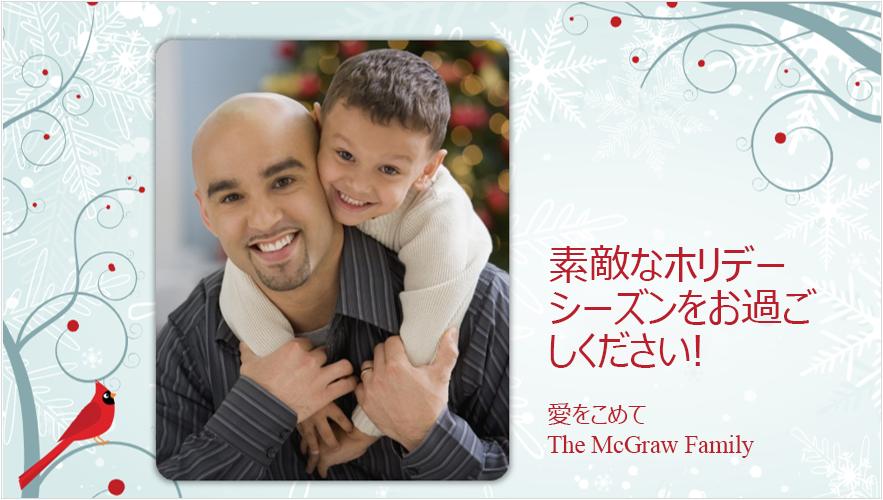 父と息子のクリスマスフォトカードの画像