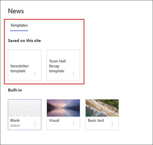 ページ テンプレートピッカーの部署サイトの画像