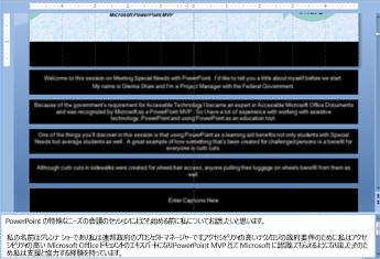 キャプション プレースホルダーにテキストが含まれるスライド マスター