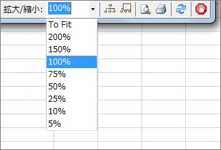 セルの相関関係図のツール