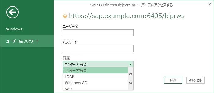 SAP にアクセス