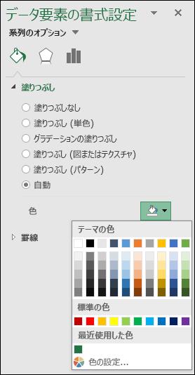 Excel マップ グラフのカテゴリ グラフの色オプション