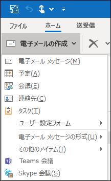[Dropdow の矢印をクリックすると、非表示のコマンドを見つけることができます。
