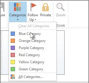 [分類] をクリックして、カテゴリを選択する