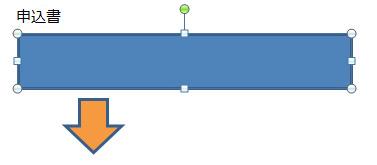 四角形の線の色が変わります。