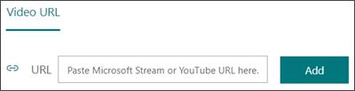 質問にビデオを追加する