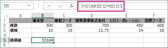 一般的な配列数式