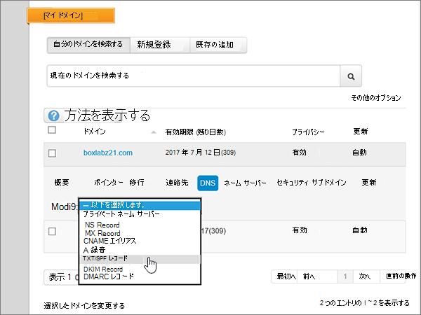 Netfirms-BP-Verify-1-1