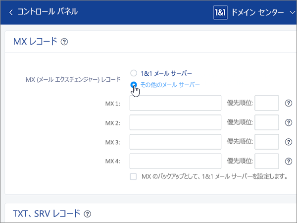 1&1-BP-Configure-2-1