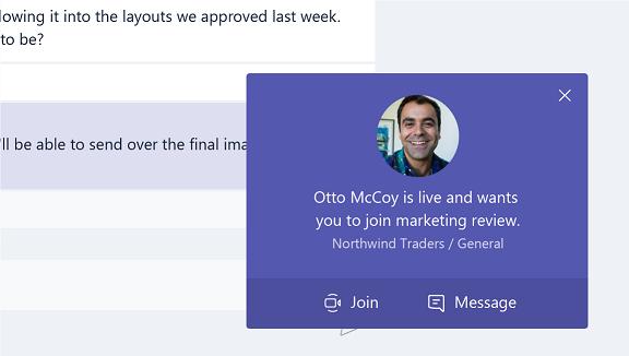 ポップアップ メッセージから会議に参加する方法を示すスクリーンショット。