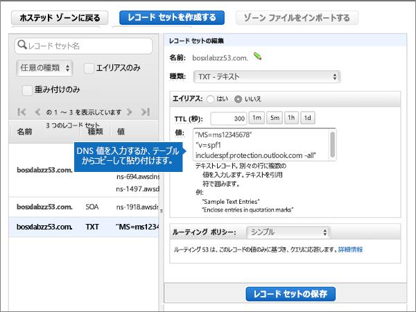 AWS-BP-構成-4-2