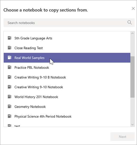 セクションのコピー元のノートブックを選択します。