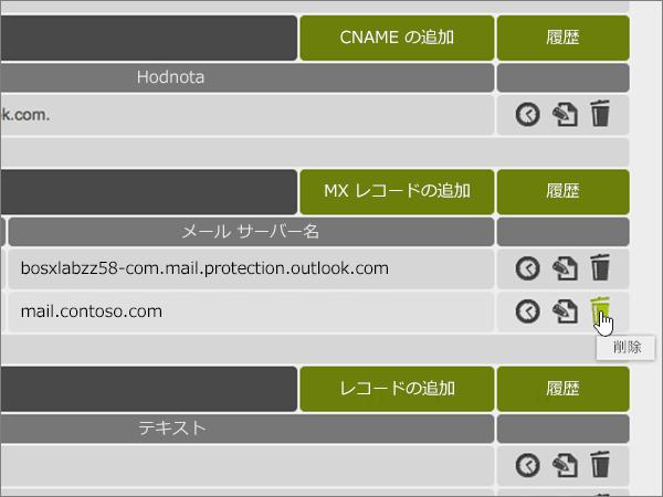 Active24-BP-Configure-2-4