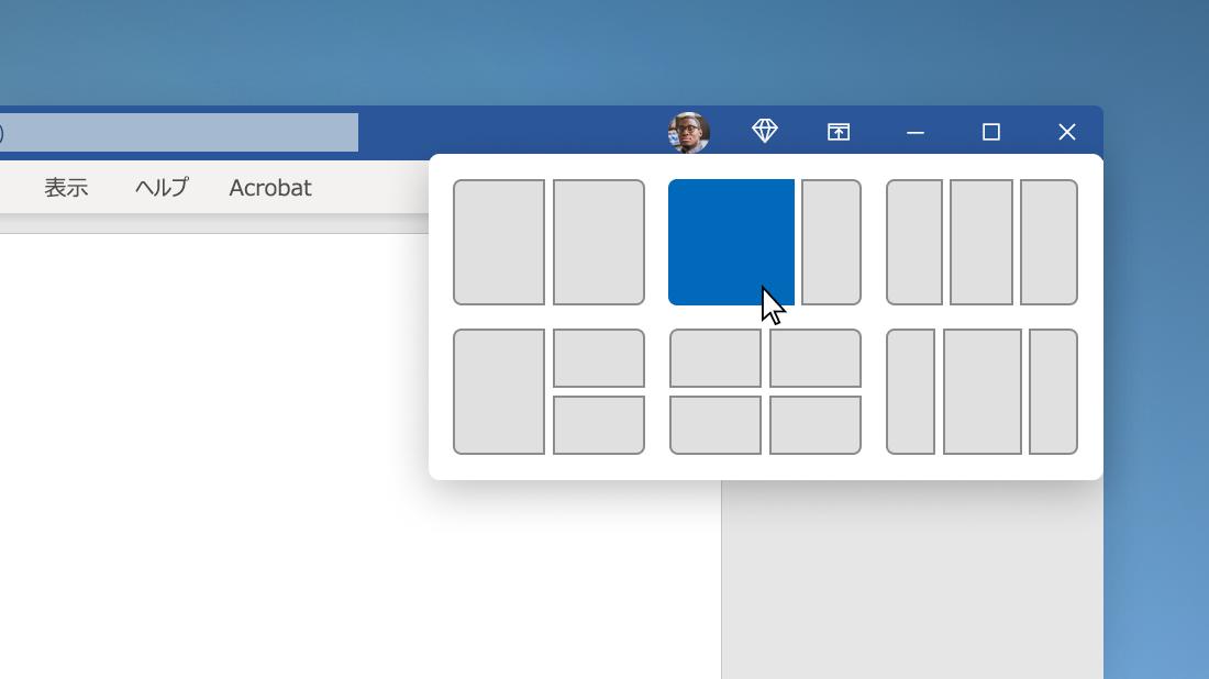 Windows 11 のスナップ レイアウト